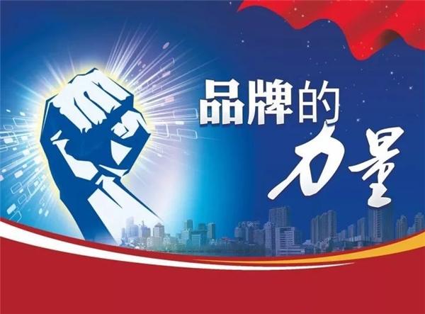 献礼建党百年华诞|核桃战略助力中国企业打造民族品牌
