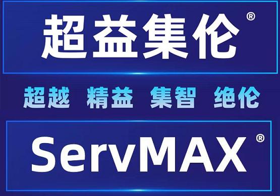 百年大变局下,AMAX中国迎全新品牌升级