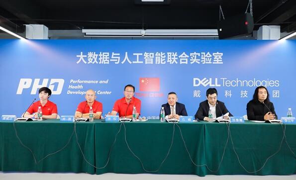 戴尔科技集团大数据与人工智能联合实验室揭牌仪式成功举行