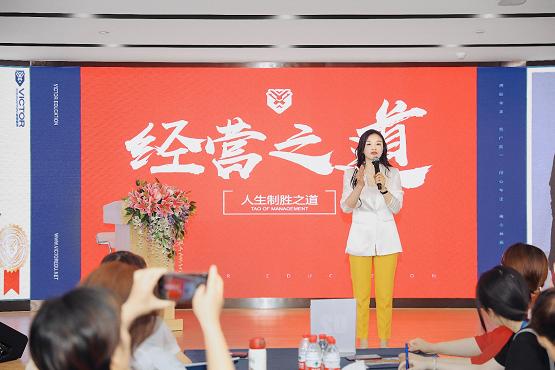 胜者教育陈乐俞:永远不要辜负这个时代给女人的机会
