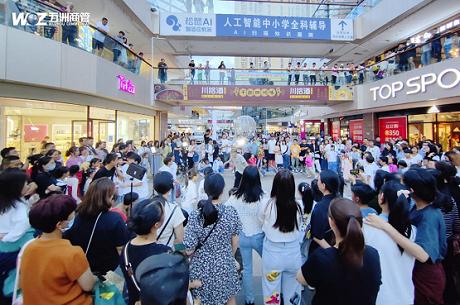 """五洲商管喜获""""2021商业运营十强企业""""奖项"""