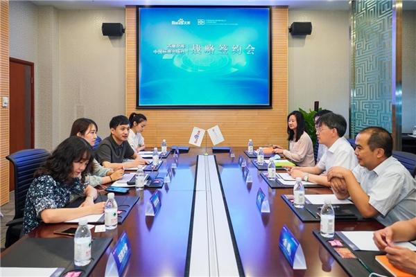中国标准出版社与百度文库签约,推动国家正版标准内容数字化快速发展