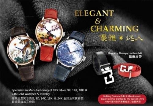 长明实业:专业从事钟表首饰设计制作20 年,拥有特许生产许可的专业厂商