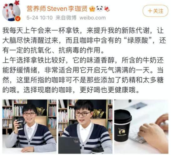 沉迷瑞幸的年轻人:咖啡对健康有益?你计划喝几杯