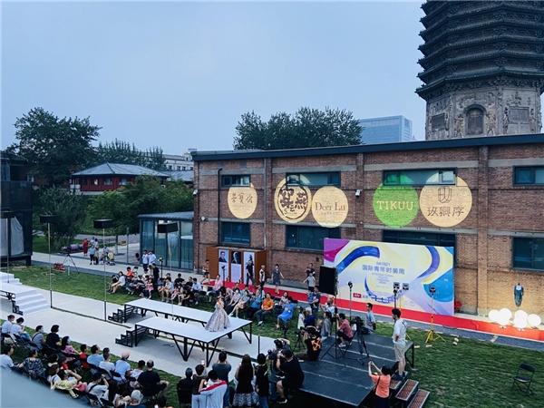 中国设计的文艺复兴:TIKUU参展2021国际青年时装周