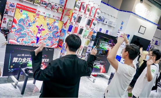京东家电联手海信举办嗨玩趴 新品游戏电视惊艳全场