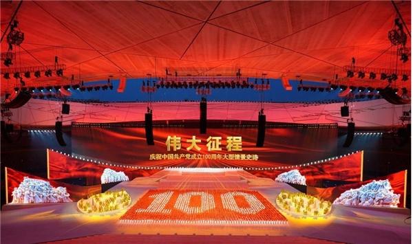 激光工程投影机销量或超10万台 光峰科技ALPD技术优势凸显