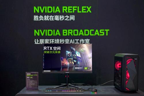 BW 2021完美落幕,攀升GeForce RTX电脑再次点燃二次元的热情!