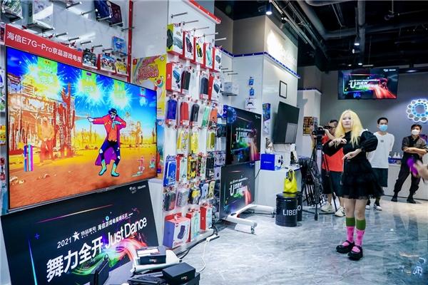 活力挑战赛热度攀升 这场京东海信游戏电视嗨玩趴玩得够爽