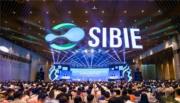 圣方医药研发受邀参加第三届全球生物医药前沿技术大会,论道新药研发