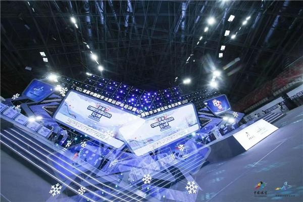 技嘉助力2021中国首届数字冰雪运动会