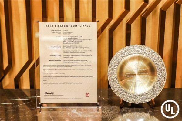 荣获UL颁发的全球首张共享电动自行车UL 2849证书,九号加速绿色共享进程