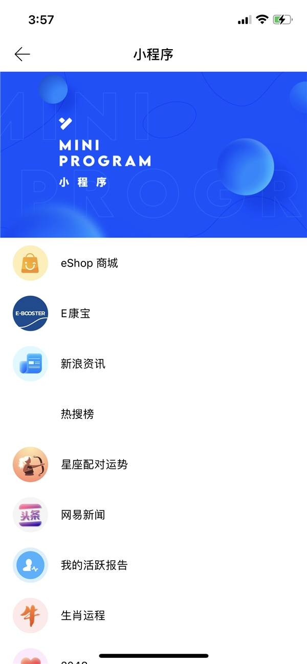 凡泰极客FinClip助力 Yippi打造社交电商闭环生态链