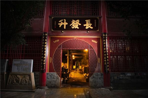 江城宜宾:三江叠翠,诗酒人生