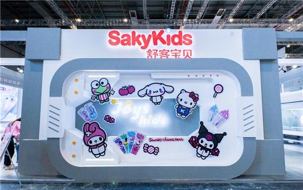 舒客全新防龋儿童品牌Joys kids亮相CBME孕婴童展