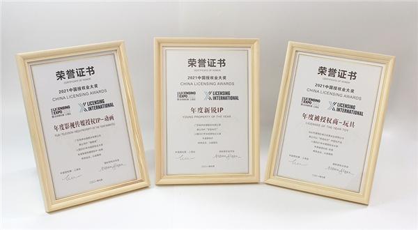 猪猪侠、百变校巴入围三项大奖,提升IP+品牌双向赋能