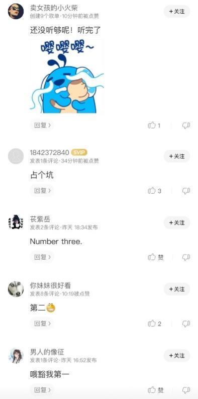 德云社最新综艺《老郭有新番》热度登顶 独家音频登陆酷狗