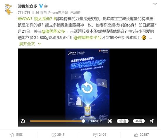 高能艺人钟汉良挑战科幻新角色,现场拍摄花絮曝光