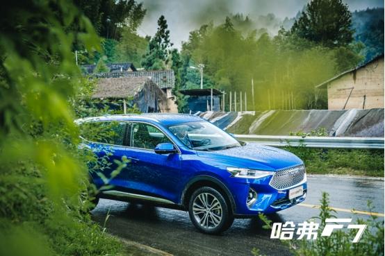 """""""领航出海""""-哈弗F7中国品牌首款全球车"""