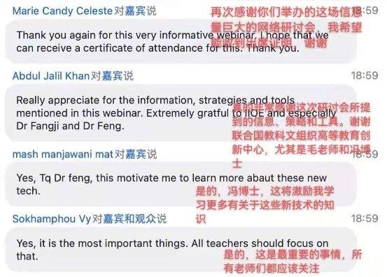 """希沃杏坛导师走向国际舞台,""""以师育师""""助力海外教师成长!"""
