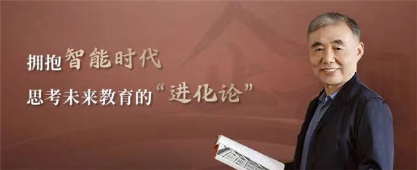 """平安私人银行企望家宫磊:拥抱智能时代,思考未来教育的""""进化论"""""""