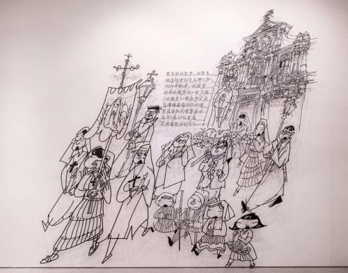 银娱集团「银河艺萃」艺文空间揭幕 首展《传情传承》演绎澳门人文风情