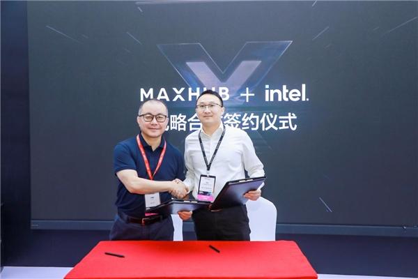 MAXHUB与英特尔签署战略合作协议,携手发力数字化办公