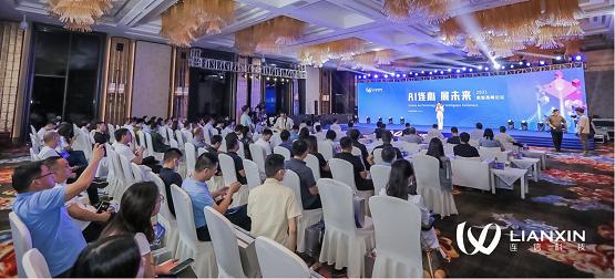 """""""AI连心展未来""""2021数智高峰论坛圆满收官,开启中国社会心理服务体系新格局"""