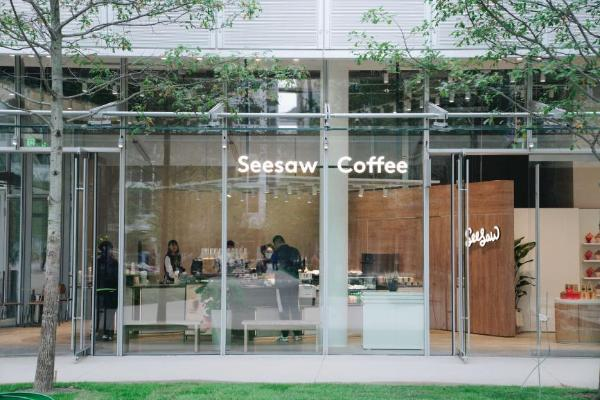 Seesaw获喜茶投资,并成浦东美术馆独家入驻咖啡品牌