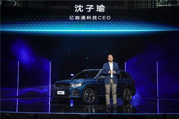 亿咖通科技赋能星越L智能座舱吉利银河OS,构建吉利全车智能控制中心