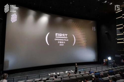 第15届FIRST青年电影展揭幕 追觅科技新一代高速吹风机闪耀全场