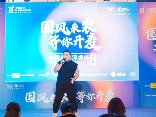 """中国唱片集团""""HI计划""""全国选拔赛深圳站圆满落幕"""