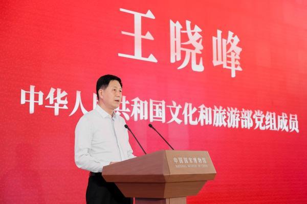 """中国农业银行与中国数字文化集团举办 """"锦绣百年""""文化创意产品项目发布会"""