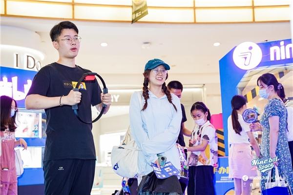 天津大悦城的夏日快乐限定!九号携B站会员购邀你共赴快乐星球之约!