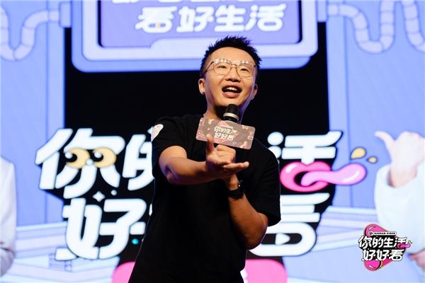 曾涵江、张欣尧现身好看视频《你的生活好好看》抢鲜看片会 ,节目定档8月3日