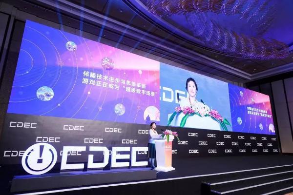 腾讯游戏副总裁刘铭:共建超级数字场景,开拓游戏创新价值空间