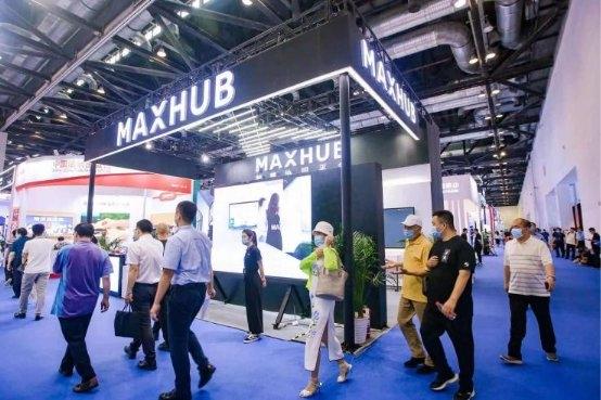 2021全国政法智能展召开,MAXHUB创新方案多方赋能政法系统信息化升级
