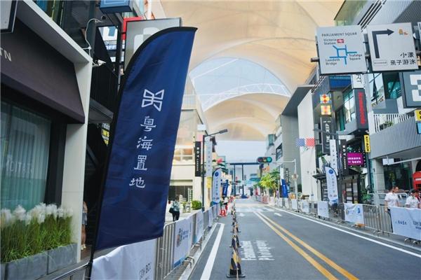 2021年粤港澳大湾区儿童滑步赛 首站开赛!欢乐举行!