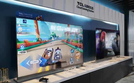 顶配硬件+云游戏支持,TCL游戏智屏C9成玩家必备神器!