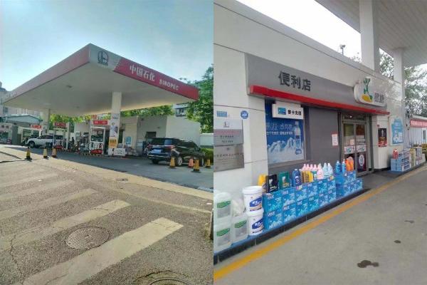 """""""让茶""""牵手中石化 进驻北京300多个加油站便利店"""