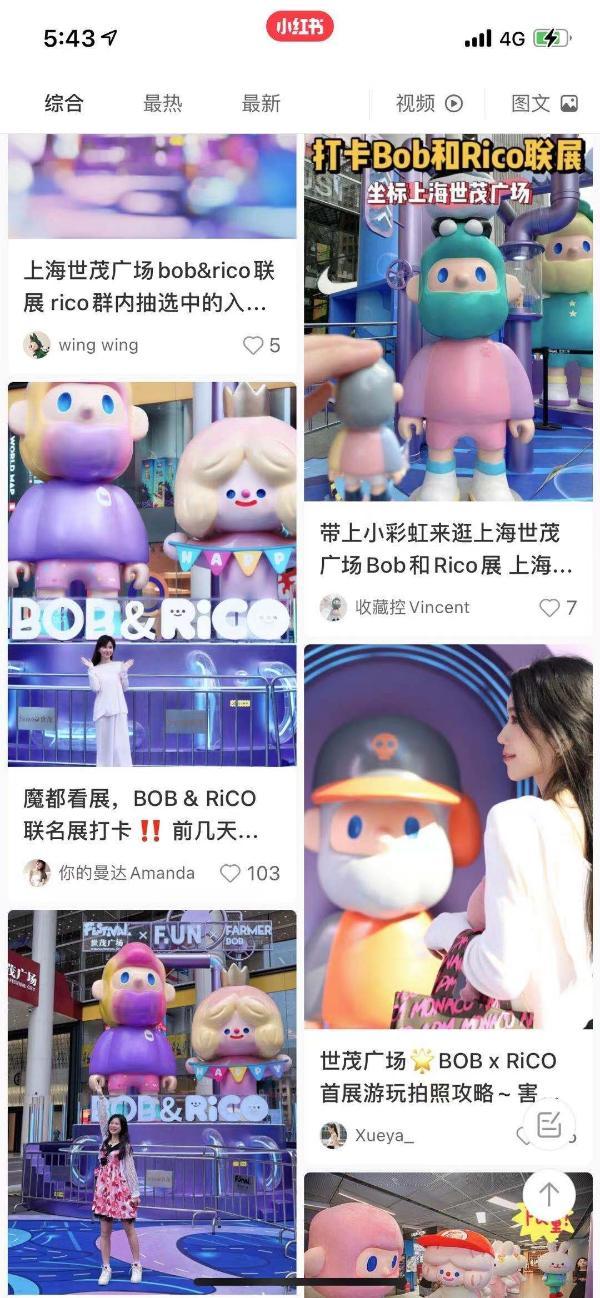 "FARMER BOB x RiCO""步履不停""双IP首展上海完满落幕,发掘""潮玩+商业""可能性"