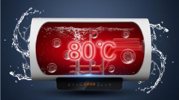 樱花电热水器:6倍大水量,全家畅享健康沐浴