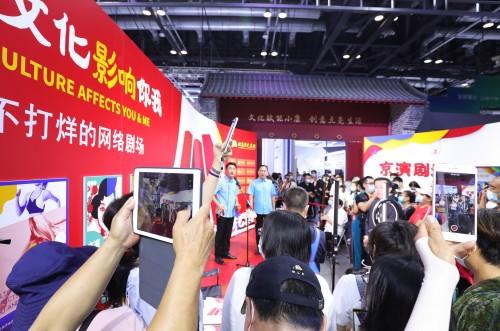 聚焦一体两翼联动发展 持续打造北京演艺品牌