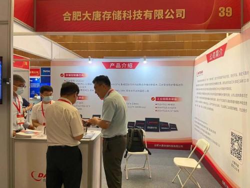 共建金融信创生态,大唐存储亮相2021中国国际金融展信创专题展