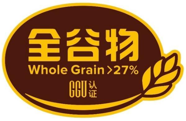 国内首个《全谷物食品认证实施规则》备案发布