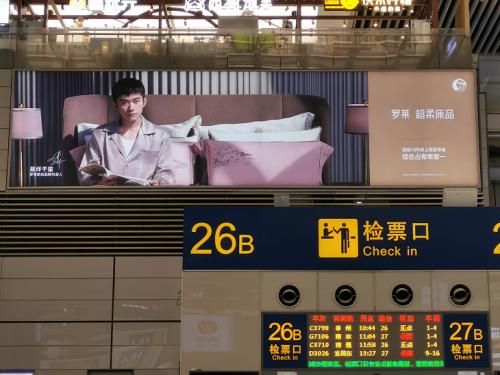 罗莱X易烊千玺《寻柔第六感》视频大片荣获第十二届虎啸奖优秀奖!