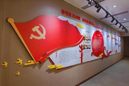 恰是百年风华正茂,花生日记党支部热烈庆祝中国共产党成立100周年