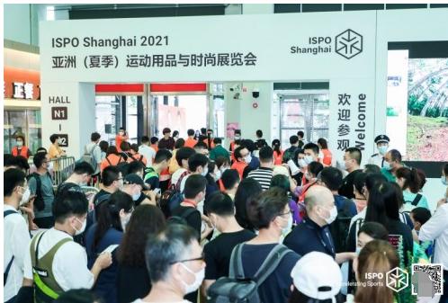 ISPO Shanghai 2021火热开燥