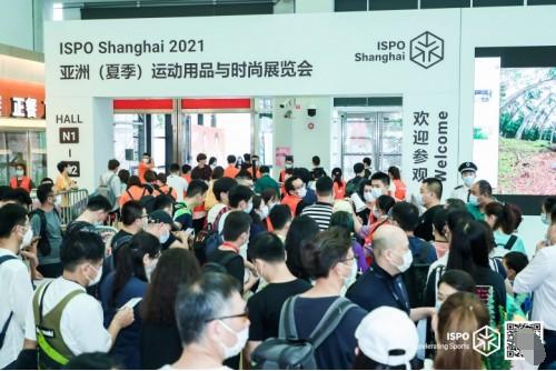 ISPO Shanghai 2021火热开燥 | 夏季的正确打开方式