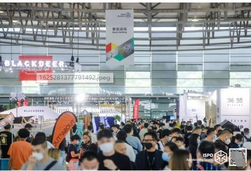 ISPO Shanghai 2021火热开燥   夏季的正确打开方式
